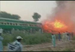 कराची-रावलपिंडी एक्सप्रेस की तीन बोगियों में लगी आग, 65 यात्रियों की मौत कई घायल